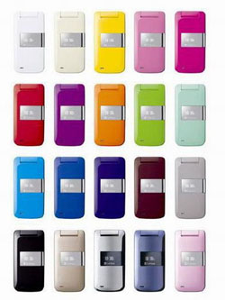 Celular Pantone da Softbank
