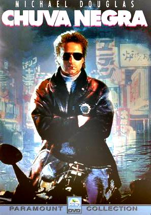 Capa do DVD de Chuva Negra