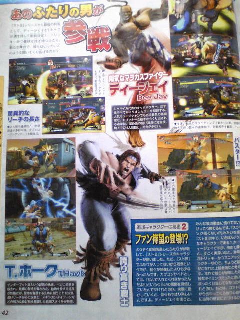 Famitsu_revista