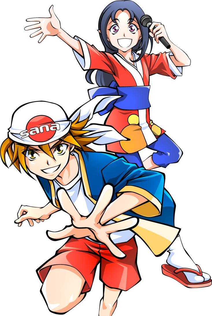 Os mascotes do Sana!
