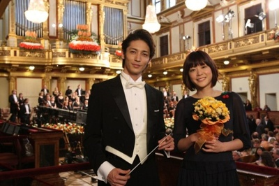Chiaki Shinichi e Megumi Noda