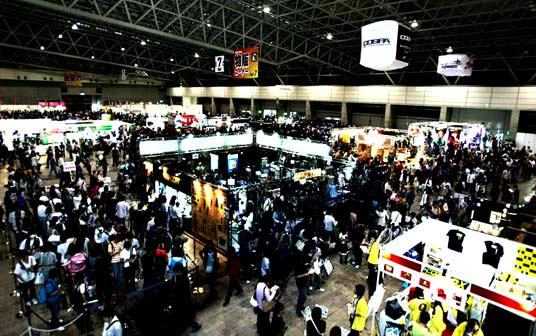 Área de compras da TGS 2009