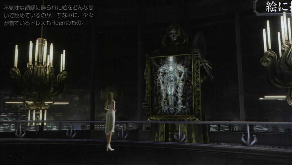 Luna admira o quadro da deusa da morte Etro no castelo de Noctis em Versus XIII